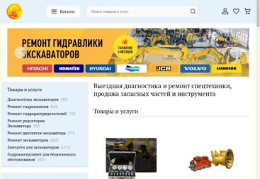 ГИДРОРЕМОНТ 24 - ремонт и обслуживание строительной и специальной техники