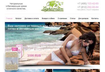 Сайт lightcream.ru - средства от пигментации кожи